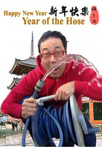 Year of the hose